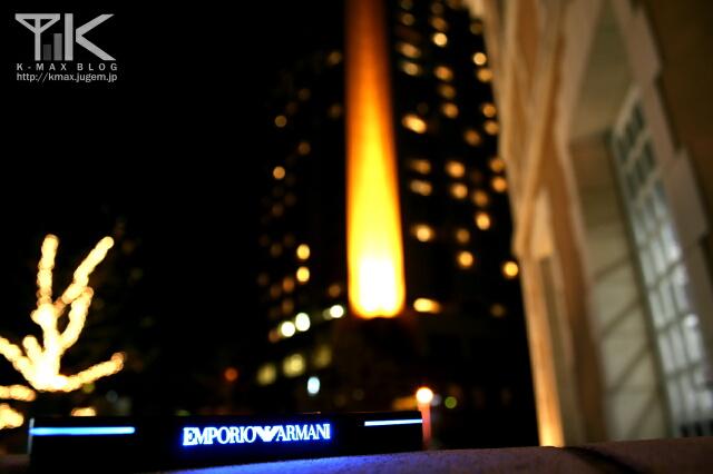 SoftBank 830SC EMPORIO ARMANI モデル ブラック (Flame?)