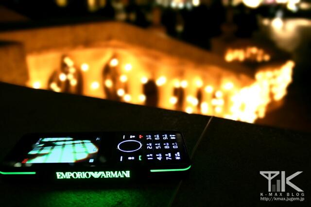 SoftBank 830SC EMPORIO ARMANI モデル ブラック (Illumination×Illumination)