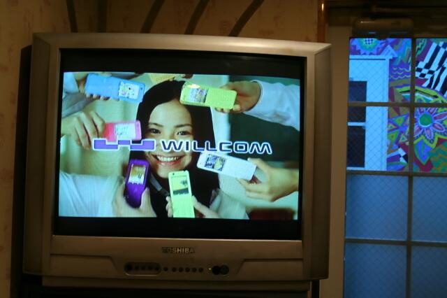 WILLCOM沖縄TVcm