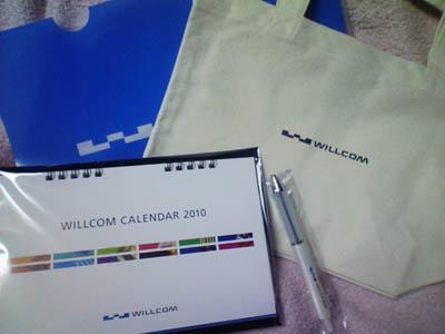 WILLCOM goods