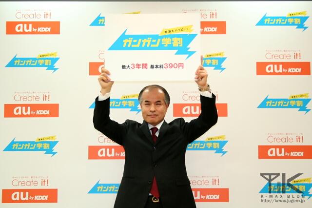 au by KDDI 2010年春商戦営業戦略説明会 コンシューマ営業統括本部長 湯浅英雄氏