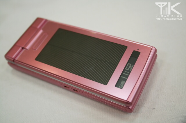 SOLAR PHONE SH002 Siny Pink 閉じた状態