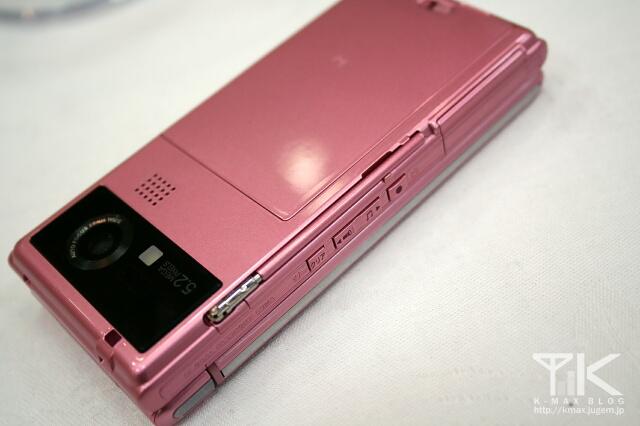 SOLAR PHONE SH002 Siny Pink 裏面