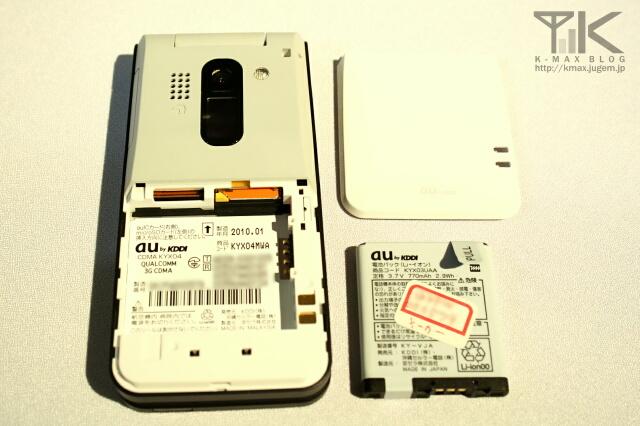 lotta(KYX04/京セラ製) 電池パックはKYX03UAA 3.7V 770mAh 2.9Whのリチウムイオン