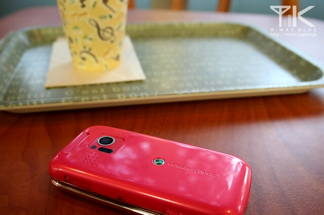 S002 Precious Pink / au by KDDI×Sony Ericsson Mobile Communications Japan
