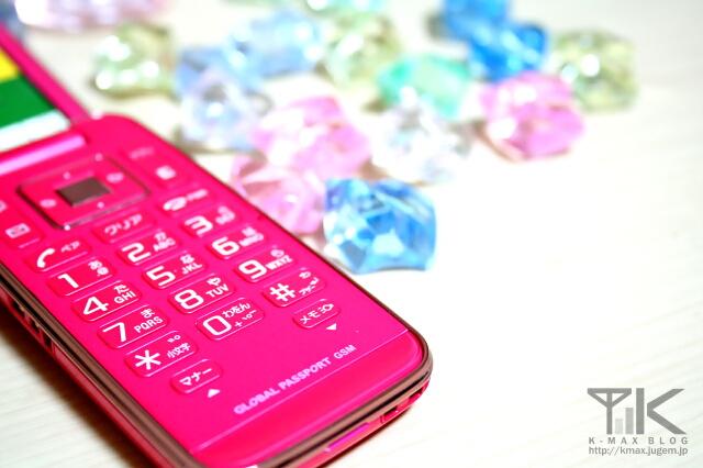 S002 Precious Pink 画像(文字盤にはGLOBAL PASSPORT GSMのロゴも)