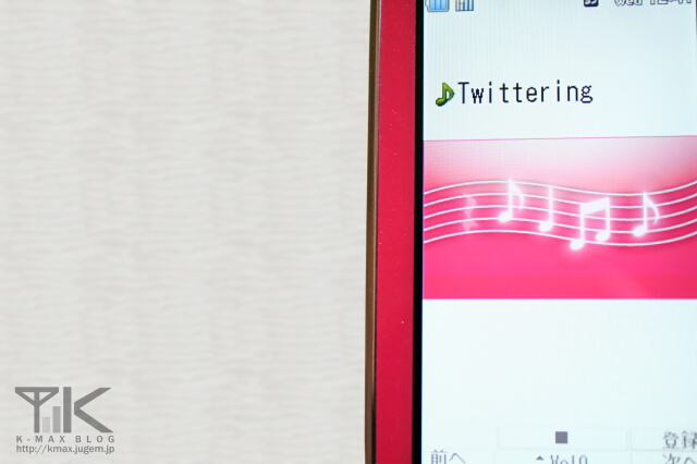S002 Precious Pink (twittering) / au by KDDI×Sony Ericsson Mobile Communications Japan