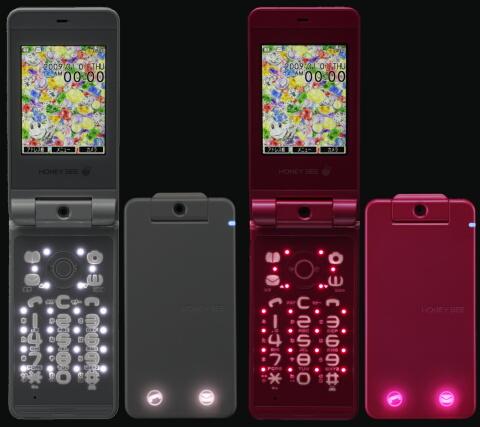 HONEY BEE BOX(WX334K) イルミネーション点灯時 ホワイト/ピンク