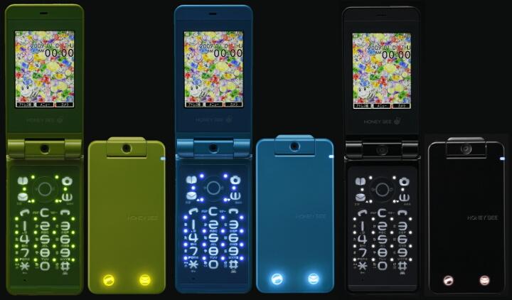 HONEY BEE BOX(WX334K) イルミネーション点灯時 グリーン/ブルー/ブラック