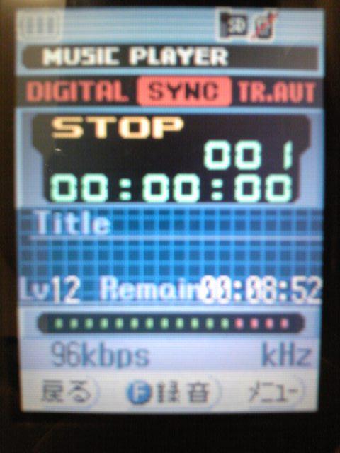 J-SH51 ミュージックプレーヤー(録音モード)