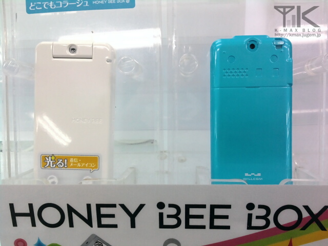 HONEY BEE BOX (WX334K)���ۥ磻��/�֥롼