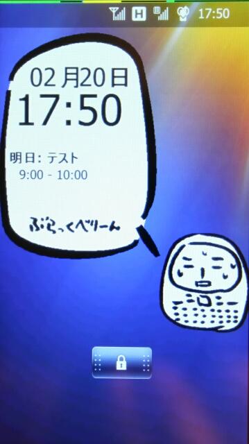 ぶらっくべりーん by HW3