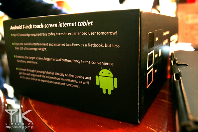 Android 7-inch touch-screen internet tablet