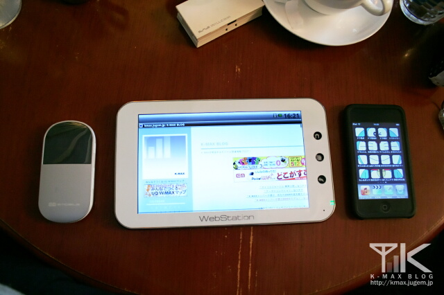サイズ比較 左からPocket WiFi(D25HW)/WebStation/iPod touch