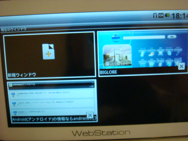 WebStation_Web画面