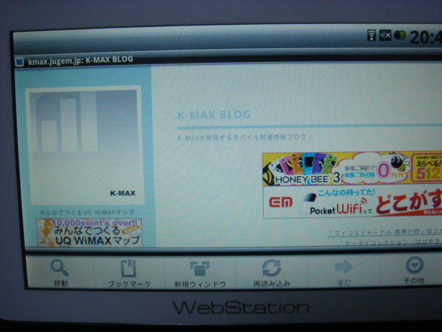 WebStation_Web画面