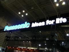 Panasonicブース