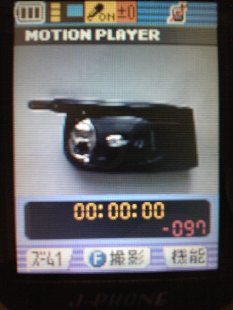 J-SH52モーションカメラモード