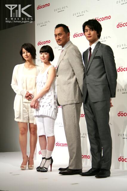 NTTドコモ新CM発表会