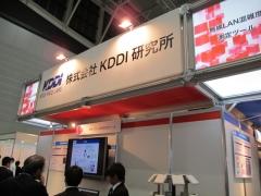 KDDI研究所ブース外観