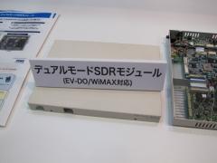 デュアルモードSDRモジュールサンプル