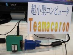 Teamacaron(SEMC2001)