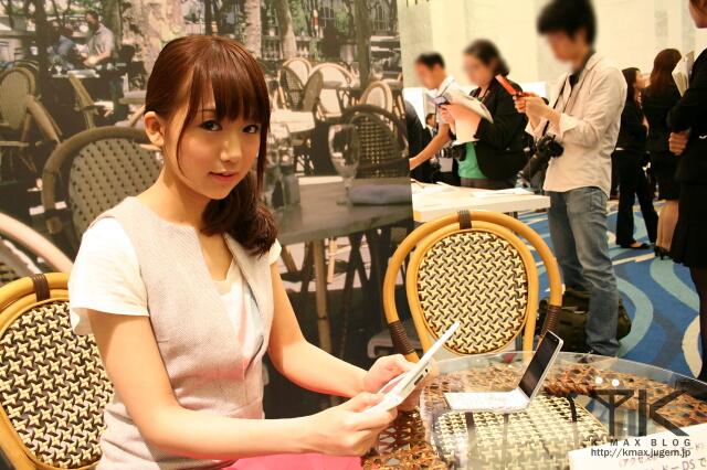 NTTドコモ 2010年夏 新商品・新サービス発表会