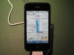 iPhone版NAVITIME