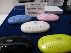 ポップなカラーと丸っこいデザインのEgg(iWWR-1000J)