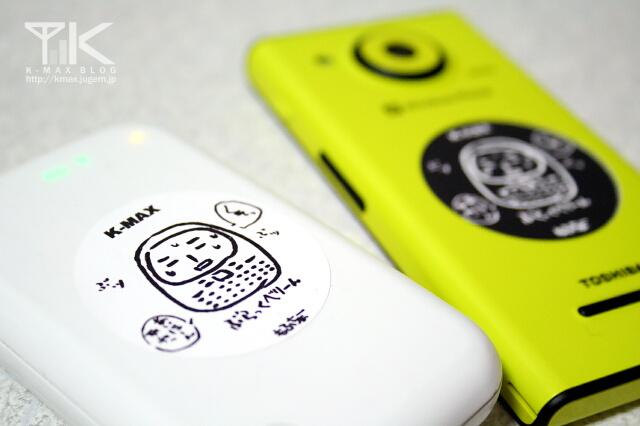 ぶらっくべりーんシール(URoad-8000 / Windows Phone IS12T)