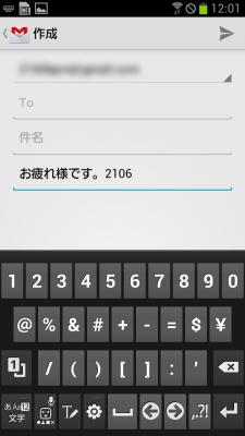 Samusung日本語キーパッド 数字