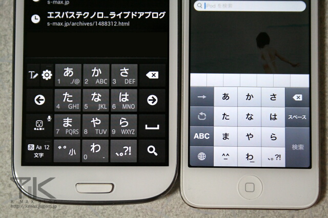 GS3とiPod touch