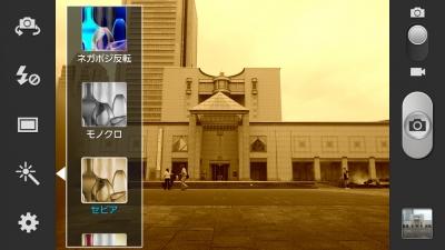 GALAXY S III SC-06D / カメラ画面 撮影効果