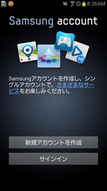 GALAXY S III SC-06D Samusung Apps ログイン