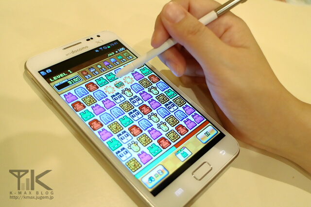 GALAXY Note SC-05D ZOOKEEPER DX TouchEdition