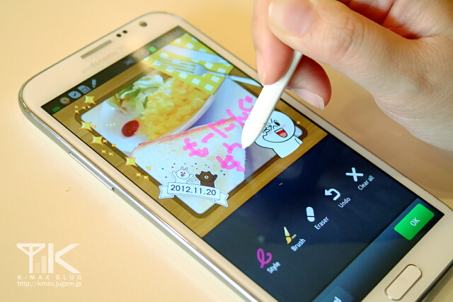 GALAXY Note II SC-02E LINE Camera