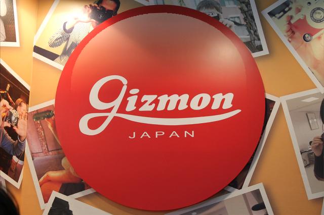 GIZMONブース