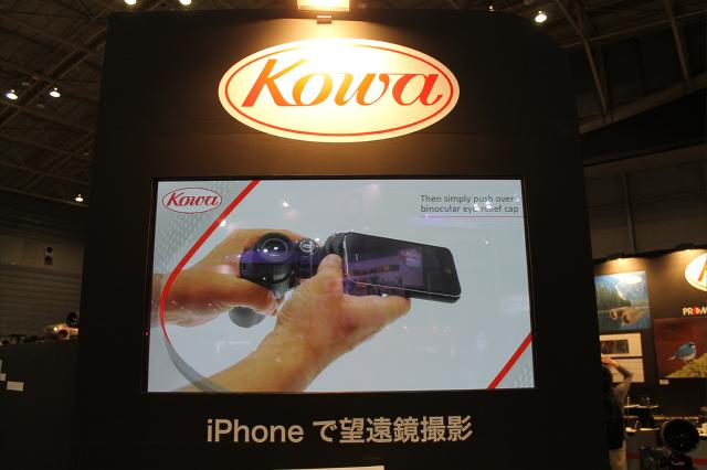 iPhone向け望遠撮影用アタッチメント