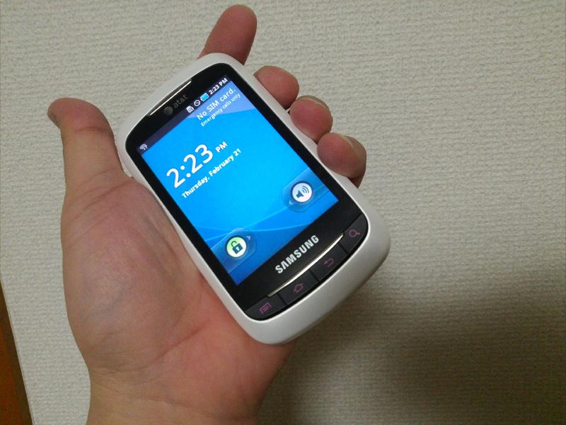 一見小型のスマートフォン