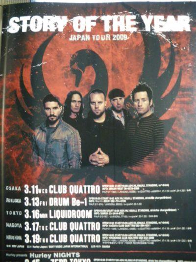 SOTYJPtour09