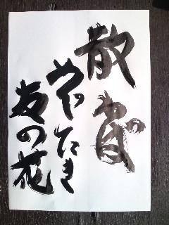 090506_1712~01.jpg