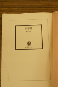 bookpicuture.jpg