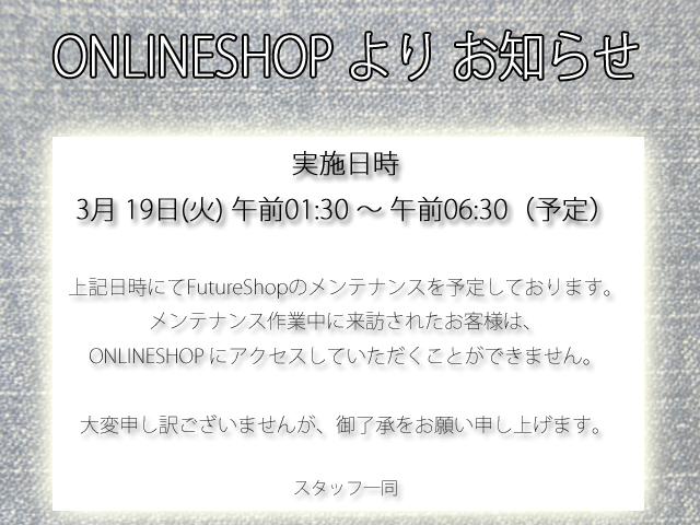 3月19日 お知らせ.jpg