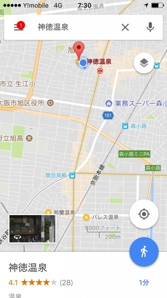 千林大宮駅前