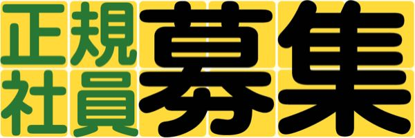 スクリーンショット(2012-11-04 17.06.27)(変換後).jpg