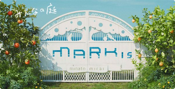 newshop_markis_img(変換後).jpg