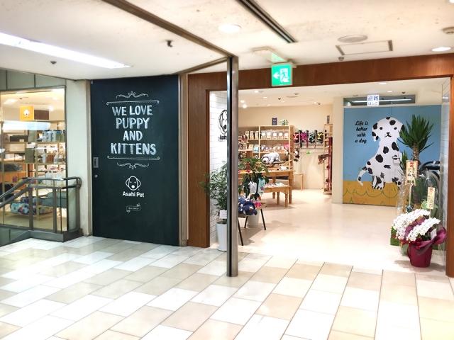 横浜高島屋店エントランス