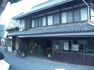藤戸饅頭本店