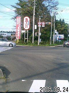 20060924_142061.jpg