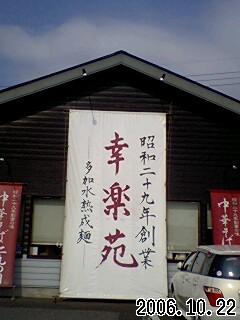 20061022_164090.jpg